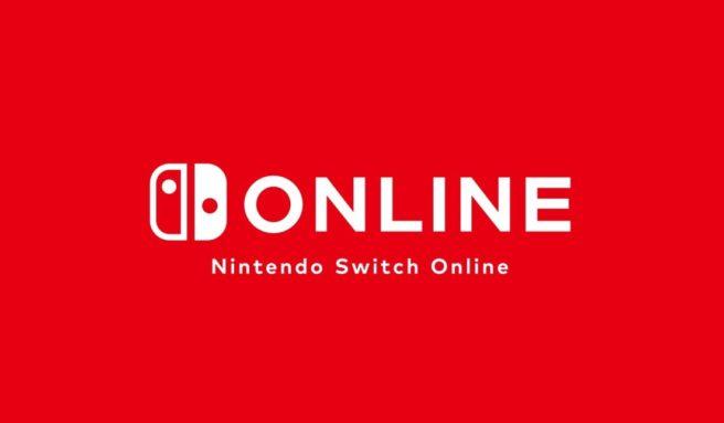 フォートナイトなどの基本無料ゲームはNintendoSwitchOnline(有料)に加入しなくても無料で遊べる
