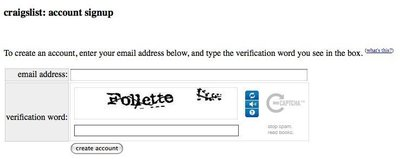 captcha design pattern