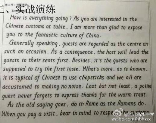 Chinese Students' Print Like English Handwriting Stirs
