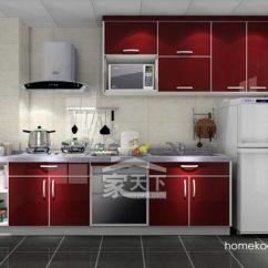 Furniture For Kitchen Apple Rugs 尚品宅配现代时尚经典厨房家具组合套餐 装修效果图 搜房网装修家居 厨房家具