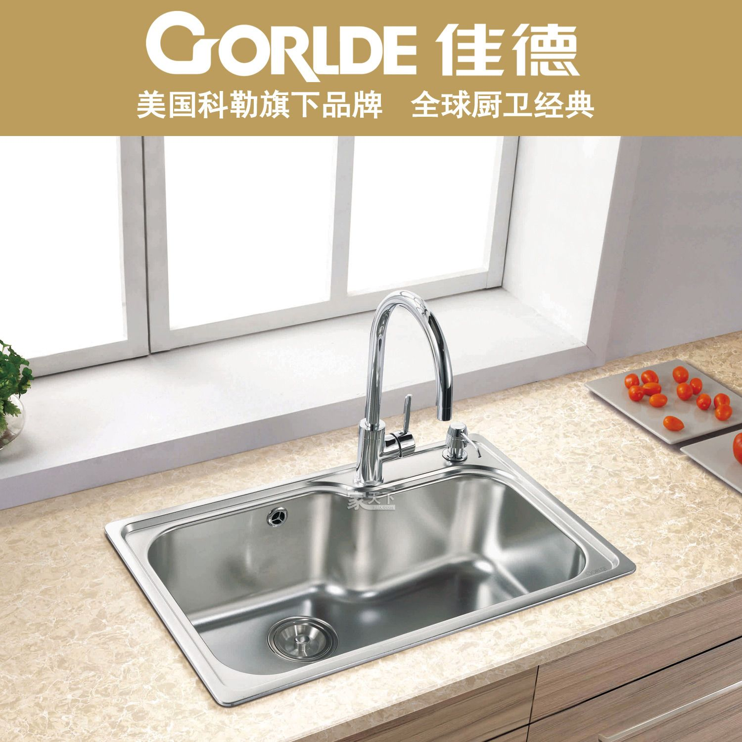 kohler purist kitchen faucet white curtains 厨盆 水槽 gorlde佳德 美国科勒旗下品牌 yl05水盆 2295龙头 dp16皂液器 dp16