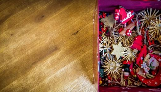 クリスマスツリーはダンボールをリサイクル!簡単手作りアイデア集