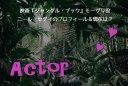ジャングル・ブック少年モーグリ役ニール・セディ