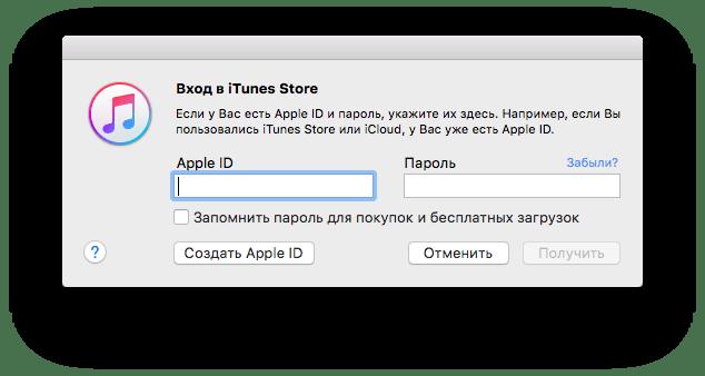 How to create Apple ID 5