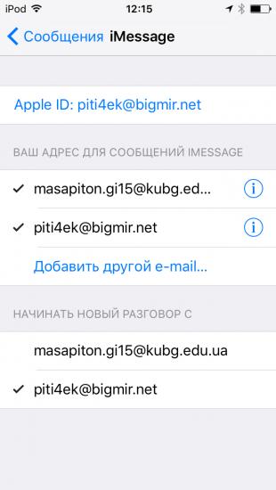 IMG_0861-e1461836006113