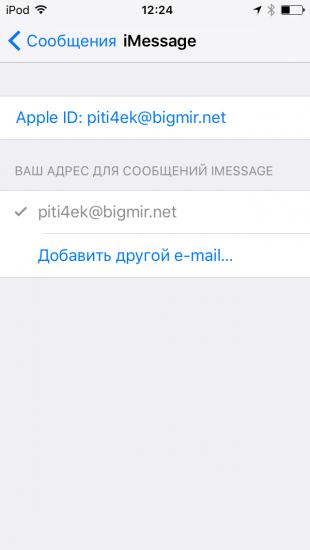 IMG_0865-2-e1461835843601
