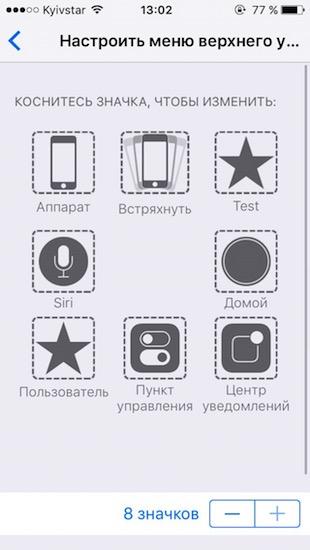 IMG_2016-07-20 13:03:13_310x550