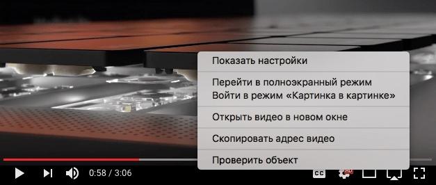 screen-shot-2016-12-01-at-2-41-22-pm