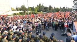 Solidariedade a Juventude Comunista da Grécia (KNE) e aos Presos Políticos do Governo Syriza-ANEL