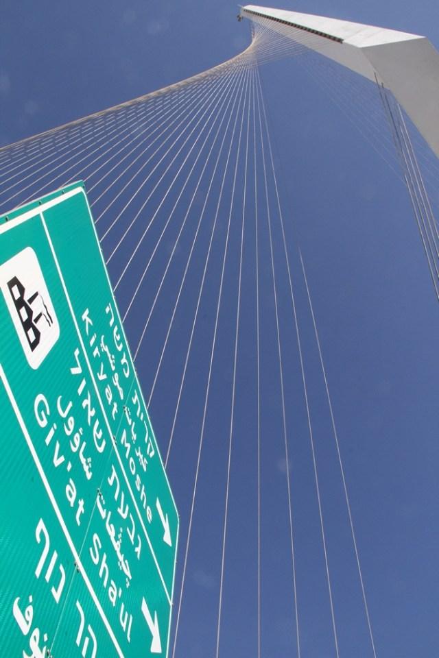 o1o jerusalem_bridge_9271