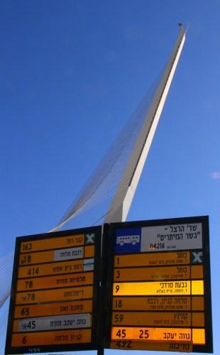 oo6 jerusalem-bridge_9259
