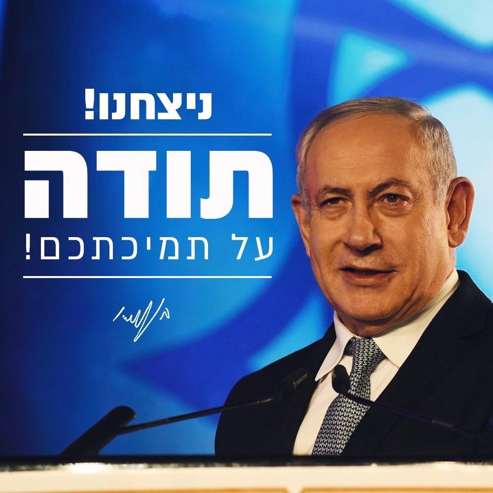 Reggeli gyors – Szmotrics nem venne részt benne, de inkább egy arab lista által támogatott Bennett-Lapid koalíciót részesítene előnyben | Új Kelet online