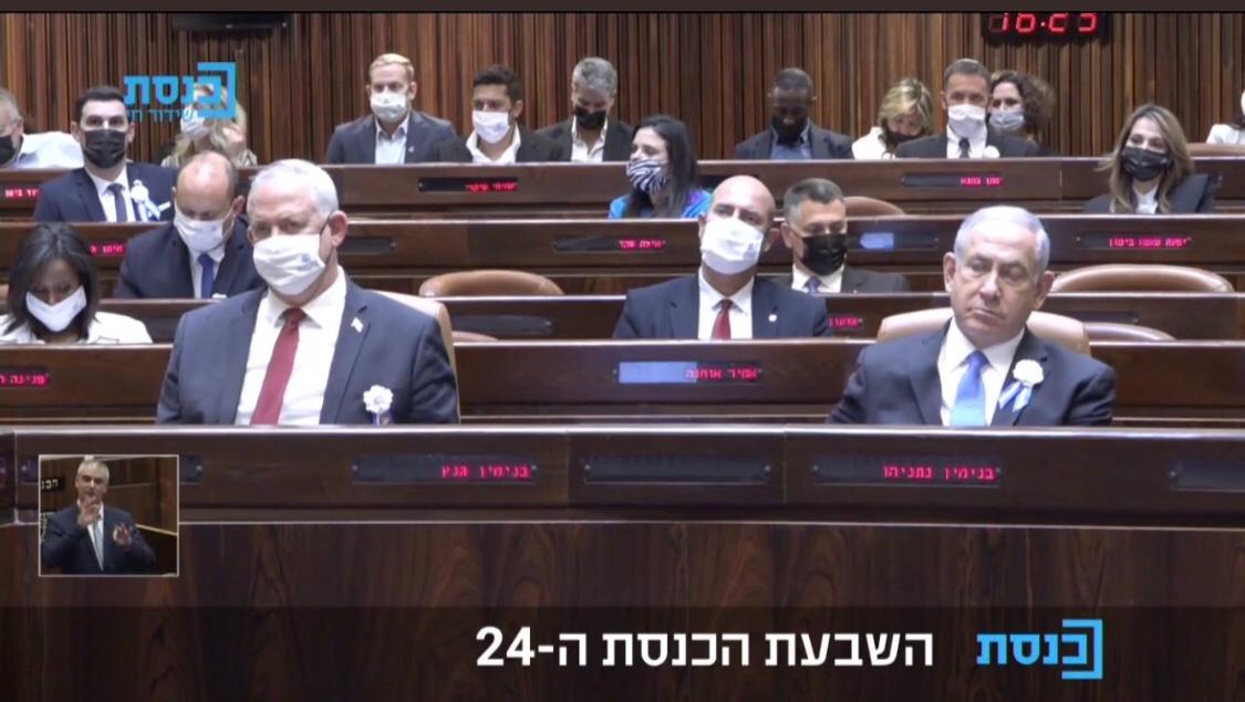 Benjamin Netanjahu éjfél előtt néhány perccel visszaadta a kormányalakítás mandátumát | Új Kelet online