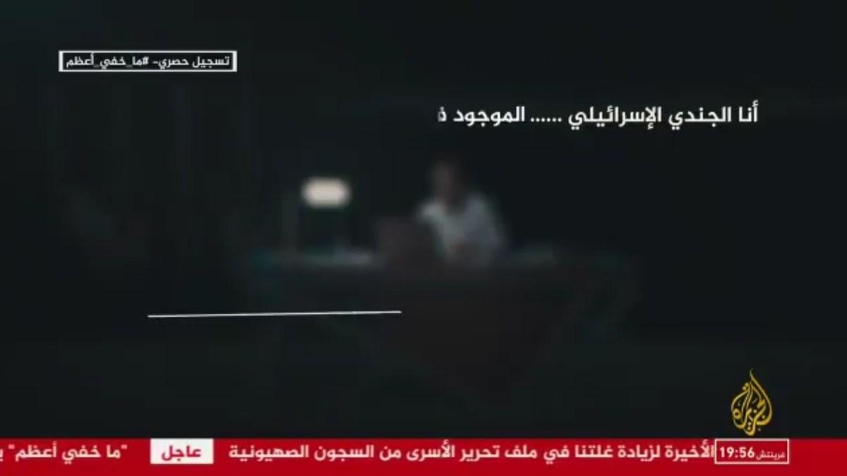 Az Al Dzsazíra közzétett egy hangfelvételt egy állítólagos izraeli katonától, aki a Hamász fogságában van   Új Kelet online