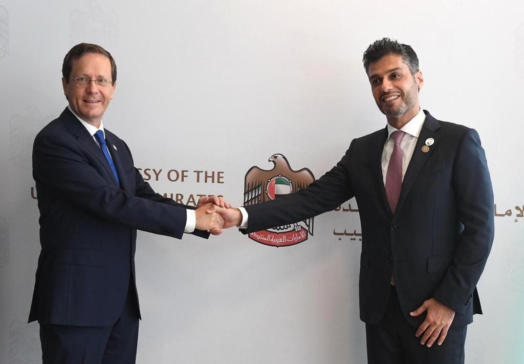 Az Egyesült Arab Emírségek felavatta nagykövetségét Tel Avivban   Új Kelet online