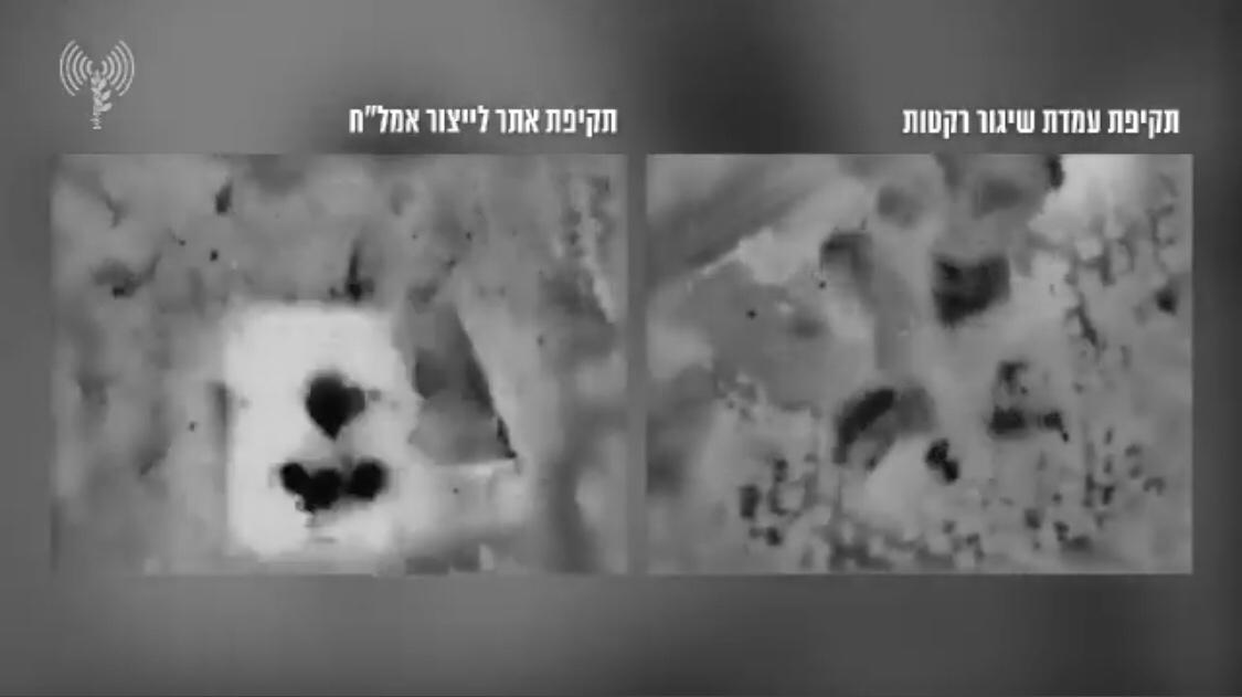 Az izraeli hadsereg az éjszaka folyamán légicsapást indított a Gázai övezetben, válaszul a hétvégi léggömb terrorra | Új Kelet online
