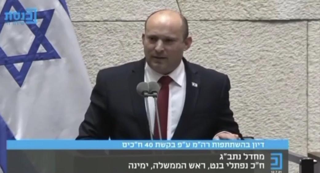 Bennett – Netanjahu visszavágó: még soha nem volt olyan, aki ennyit beszélt róla és ennyire keveset tett Irán ellen | Új Kelet online