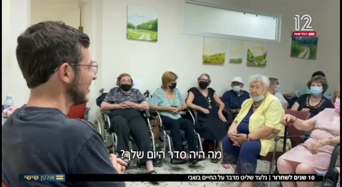 10 évvel a szabadulása után, Holokauszt-túlélőknek mesélt Gilád Salit a Hamász fogságában töltött évekről | Új Kelet online