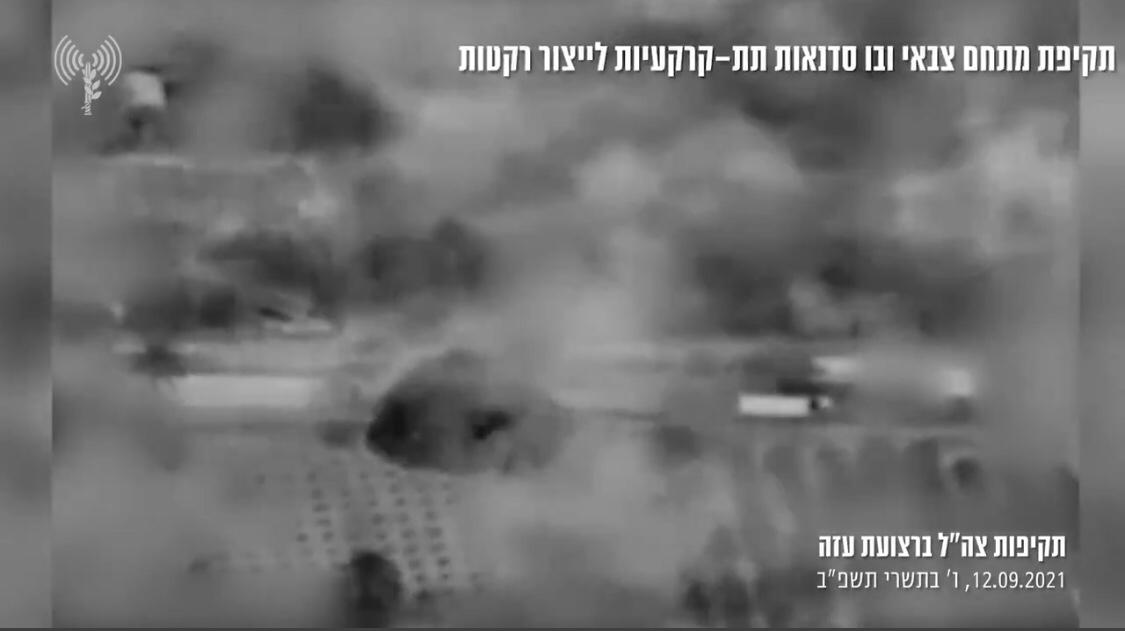 A hadsereg légitámadással válaszolt a 24 órán belüli második gázai rakétakilövésre   Új Kelet online