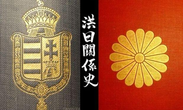 Tündérország még mindig elég távoli és ismeretlen (Japán-magyar kapcsolattörténet 1869-1913)