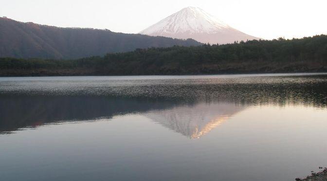 Japán szerelmes versek a IX. századból