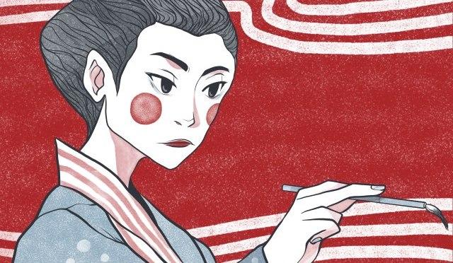 Higuchi Ichiyo: Törött kagylóhéj