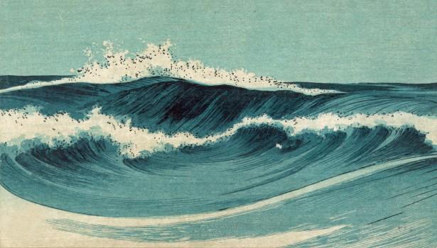 A tengerben lakozó otthonosság (Kovács András Ferenc Tengerész Henrik intelmei című költeményének egy mondatfoszlányáról)