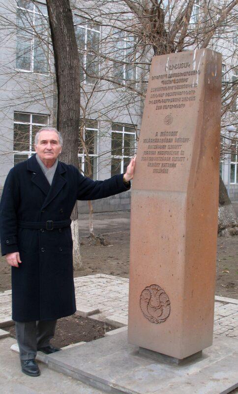Jereván-emlékoszlop