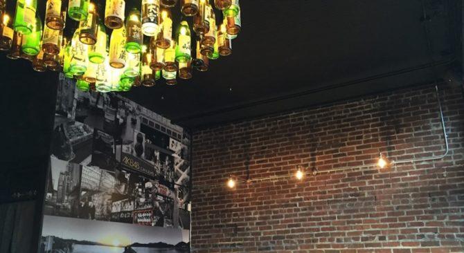 Suika Seattle Izakaya 居酒屋