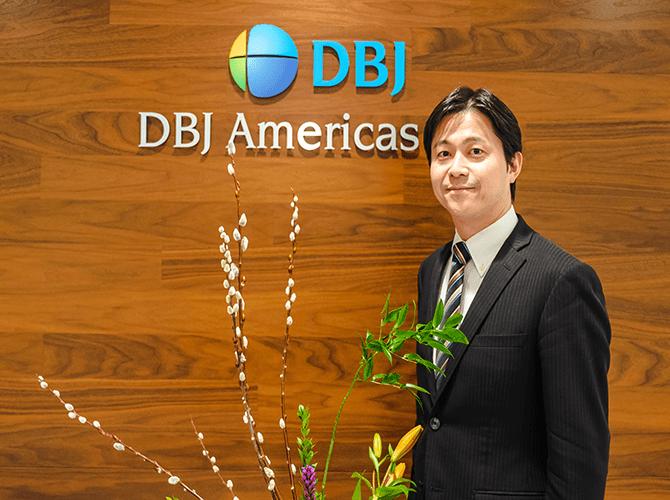 DBJ Americas Inc.
