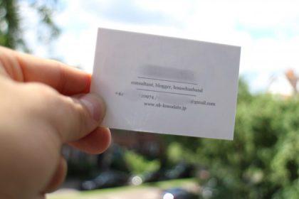 主夫のグッズ:名刺・名刺作成MOO
