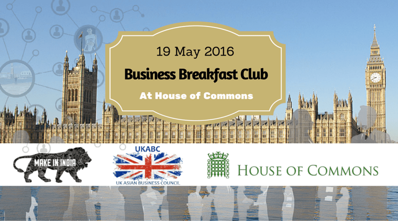 Business Breakfast Club – At House of Commons May 2016