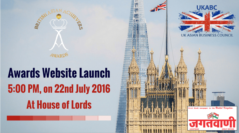 BARONESS VERMA LAUNCHED BAAA WEBSITE AT HOUSE OF LORDS – 22 JULY 2016 – Promoted by UKABC