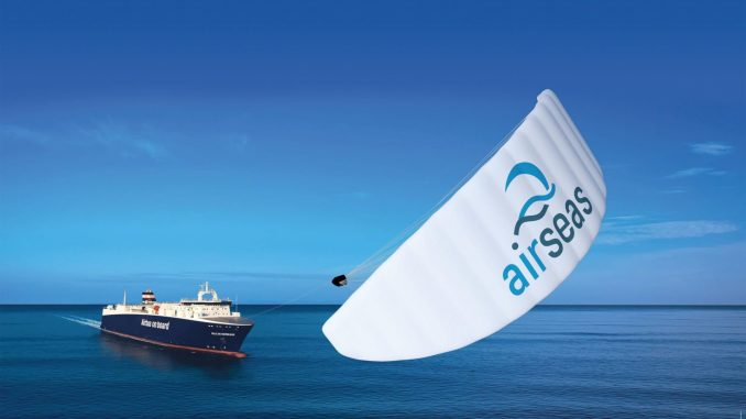 SeaWing automated kite (Airbus)