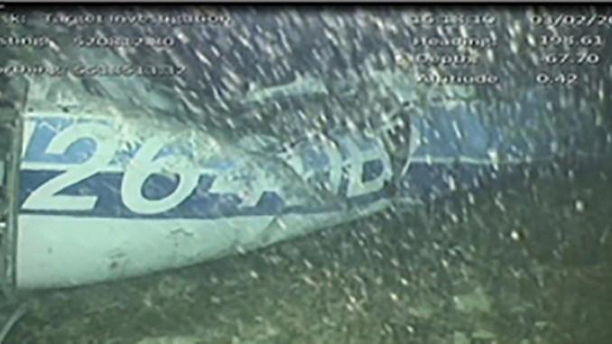 Wreckage of N264DB