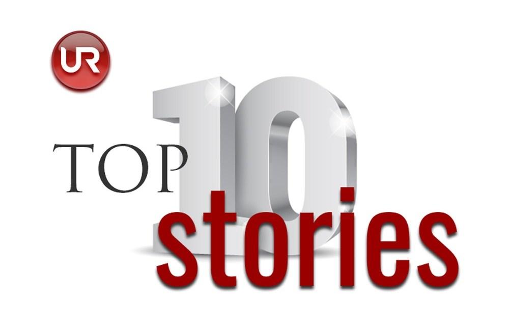 Top Ten Stories on Uken Report in 2019