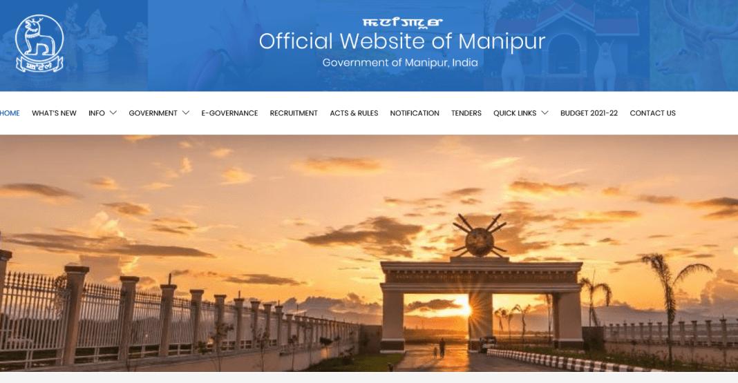 Manipur Government