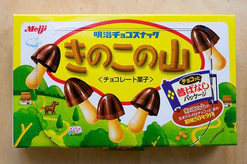 One of my absolute favourite Japanese snacks