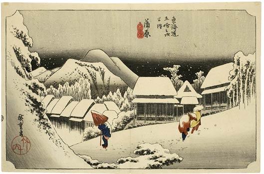 Andō Hiroshige, nächtlicher Schnee bei Kanbara, 1832 - 1834; Quelle: ukipedia.de