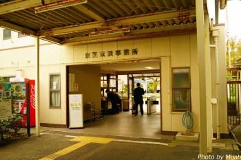 umishibaura02