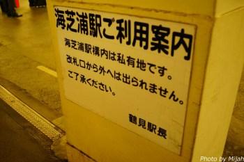 umishibaura04