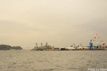 横須賀軍港・概要01
