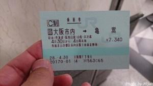 山陰旅39