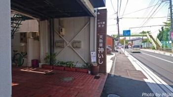 sanninnshokuji04