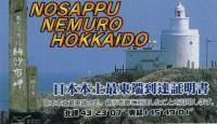 hondo4kyoku19