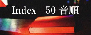 index 50on