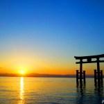 国内屈指の朝日を拝める場所 琵琶湖「白鬚神社」