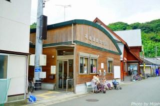 ainoshima29