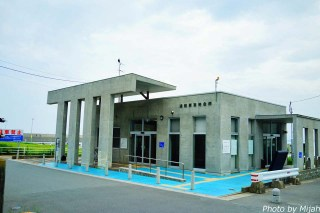 ainoshima39