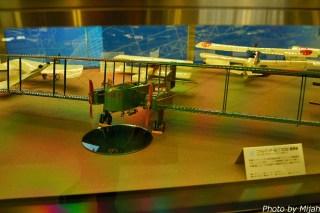 aichi-kouku-museum07